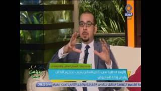 فيديو.. خبير اقتصادي: مصر تعاني من قصور الأجهزة الرقابية