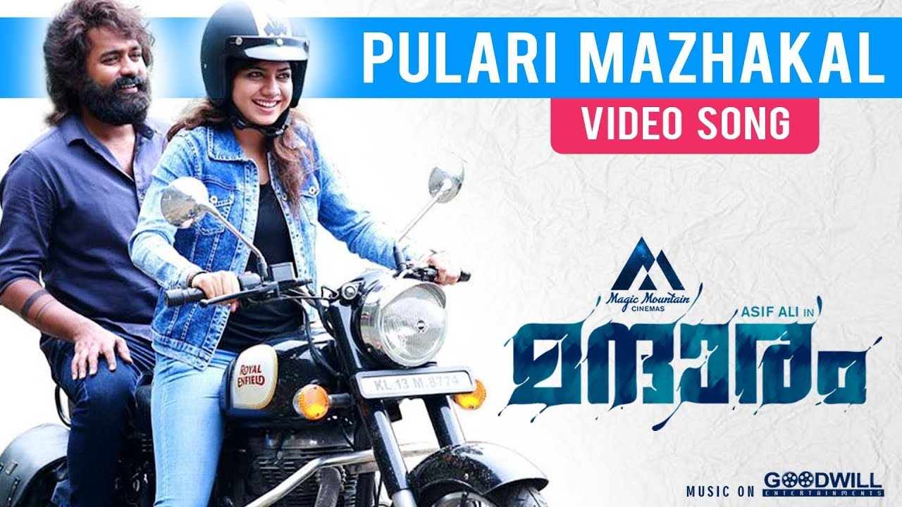 Mandharam Video Song   Pulari Mazhakal   Asif Ali   Anarkali Marikar   Mujeeb Majeed