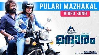 Mandharam Video Song | Pulari Mazhakal | Asif Ali | Anarkali Marikar | Mujeeb Majeed