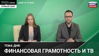 видео Связанные и свободные списки. Преференциальное голосование