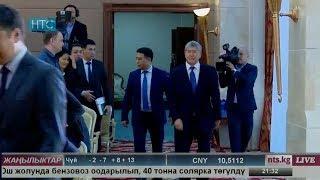 #Жаңылыктар / 20 11 17 / НТС / Кечки чыгарылыш   21 30 / #Кыргызстан