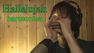 Губная гармошка - Hallelujah [harmonica tabs]