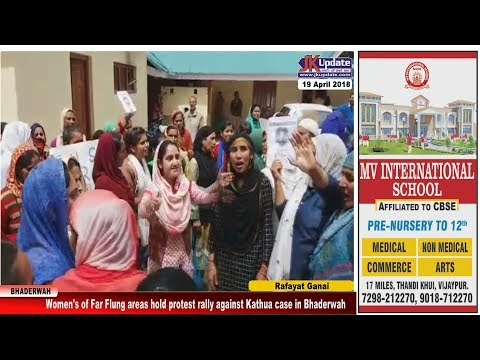 Women's of Far Flung areas hold protest rally against Kathua case in Bhaderwah
