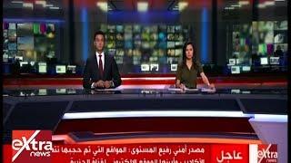 غرفة الأخبار | مصدر أمني: حجب 21 موقعا إلكترونيا متطرف داخل مصر أبرزهم موقع قناة الجزيرة