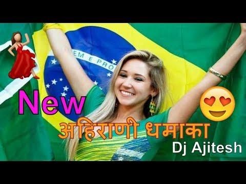 New 2018 Ahirani Theme / Pavri Mix By   Dj Ajitesh