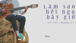 Lê Cát Trọng Lý - Làm Sao Hết Ngu Bây Giờ  (Album Không sao về bắt đầu 2017) (Fanmade Lyrics Video)