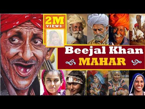 Bejal Khan Maher.