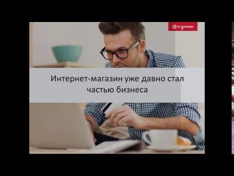 Тенденции на рынке электроники и бытовой техники. Евгений Кузьменко, Яндекс.Маркетиз YouTube · Длительность: 17 мин9 с