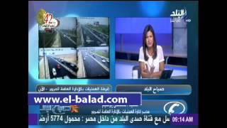 بالفيديو.. المرور: ارتفاع ملحوظ في معدلات الحركة المرورية هذه الأيام