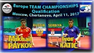 Mikhail PAYKOV - Ivor KATIC ETTU Cup 2017 Moscow, Table Tennis
