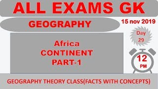 Geography Theory for all exam // gk by sandeep sir // 12 pm//AFRICA CONTINENT