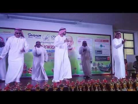 PATHINALAM RAVINTE DANCE PERFORMANCE BY SEVANAM UAE   EIDONAM 2016
