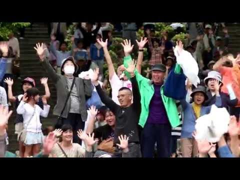 防府天満宮大石段「幸せます花回廊」で、お笑い三笑