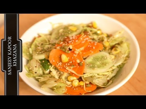 Mixed Vegetable Salad With Sesame Seeds