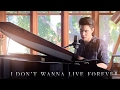 I Don't Wanna Live Forever (ZAYN, Taylor Swift) - Sam Tsui Cover