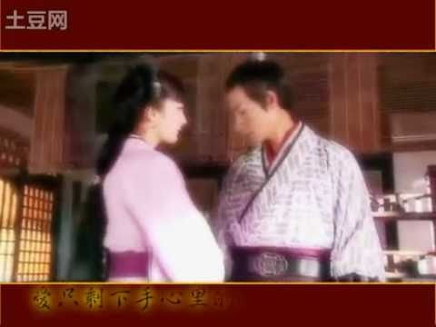 Feng Shao Feng, Yang Mi, Ady An, Myolie Wu, Mickey He