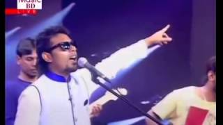 Arfin Rumey Lal Sobojer Bijoy Nishan Bangla Hit Song