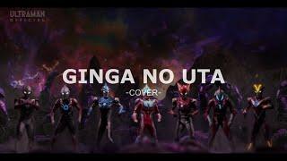 "OST Ultraman - (ウルトラマンギンガの歌 ""Song of Ultraman Ginga"") cover by Finz47 x Miku [Lyric Video]"