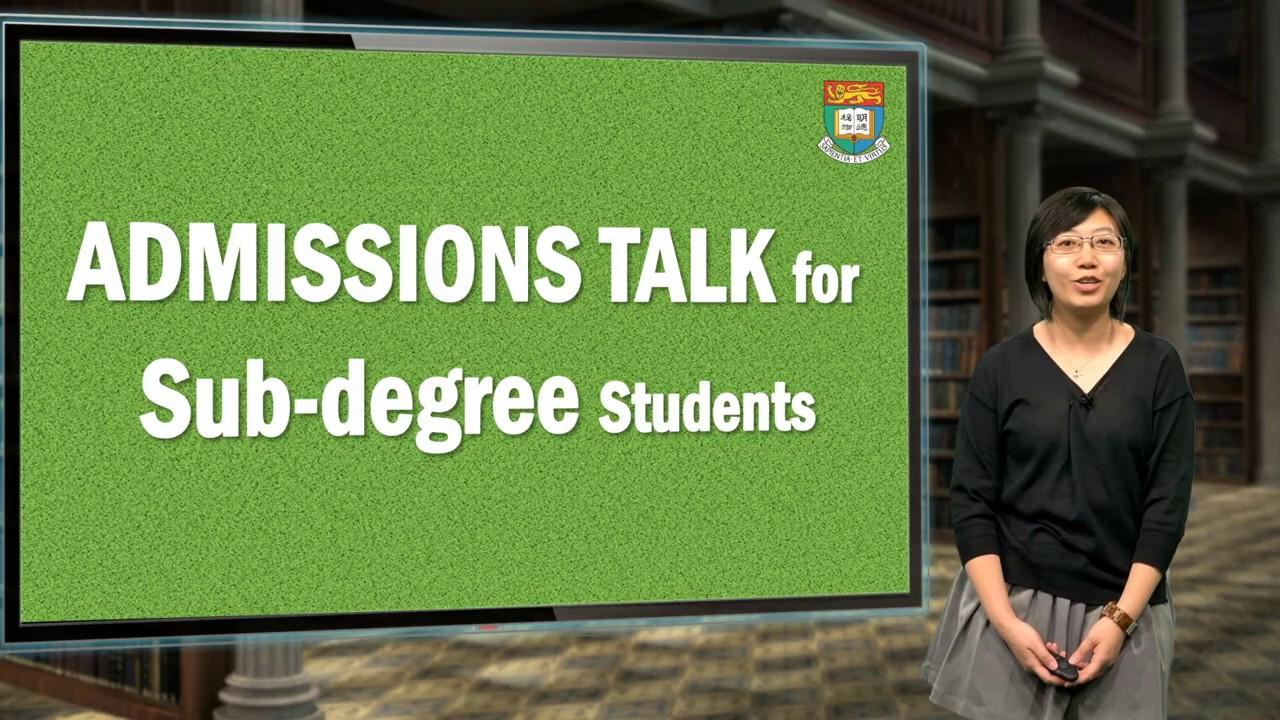 港大本科入學講座2019(副學士及高級文憑課程學生適用) HKU Admissions Talk 2019 for Sub-degree Students - YouTube