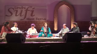 Evergreen Sindhi Mashup | Kaajal Chandiramani | Sufi Music Festival