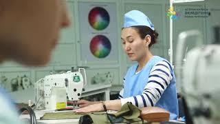 «Astana Ютария Ltd» - одежда для всех и каждого