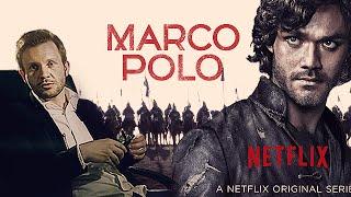 Телесеть 28. Королевство/The Kingdom. Марко Поло/Marco Polo.