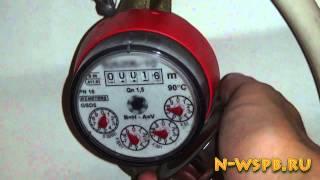 Счетчик воды плохо реагирующий на магнит(Водяной счетчик плохо реагирующий на поисковый магнит с усилием отрывать в 120 кг. Он лишь замедляется. http://ww..., 2012-07-17T17:36:04.000Z)