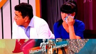 Мужское / Женское - Доля ребенка. Выпуск от01.11.2016
