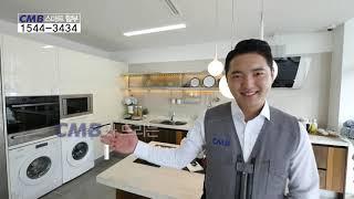 CMB 가전제품 36개월 할부(김치냉장고)