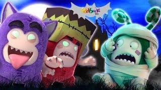 ऑडबॉड्स   हैलोवीन 2019   Party Monsters - पार्टी मॉन्स्टर   बच्चों के लिए मज़ेदार कार्टून