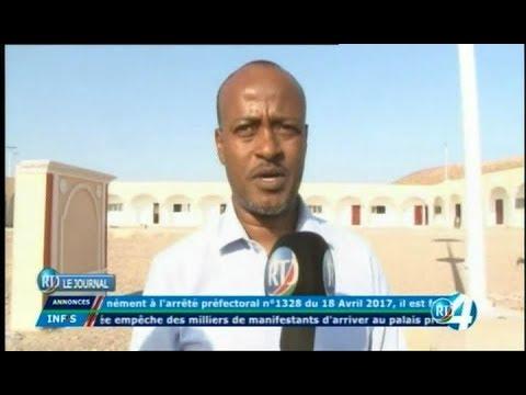 Télé Djibouti Chaine Youtube : JT Anglais du 19/11/2017