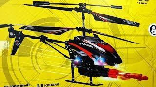 видео вертолёта на пульте управления