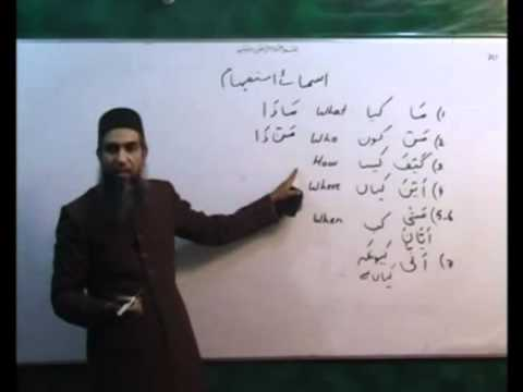 ARABIC LANGUAGE LEARNING IN URDU EBOOK DOWNLOAD