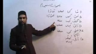 Arabic Course by Sheikh Aamir Sohail Lecture 25 (Urdu)