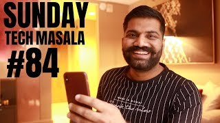 #84 Sunday Tech Masala - Friendship Day Special!!! #BoloGuruji