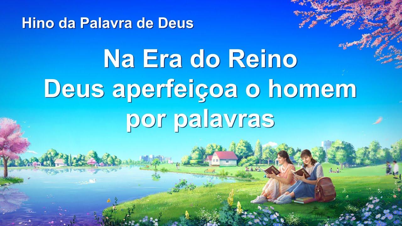 """Música gospel em português """"Na Era do Reino Deus aperfeiçoa o homem por palavras"""""""