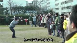 オリックス不動産と京都市が梅小路公園(京都市下京区)とその隣接市有...