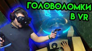 Nano Shift Головоломки в VR HTC Vive VR