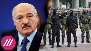 Террор в Беларуси. Охота на протестующих и необоснованная жестокость в изоляторах // Дождь