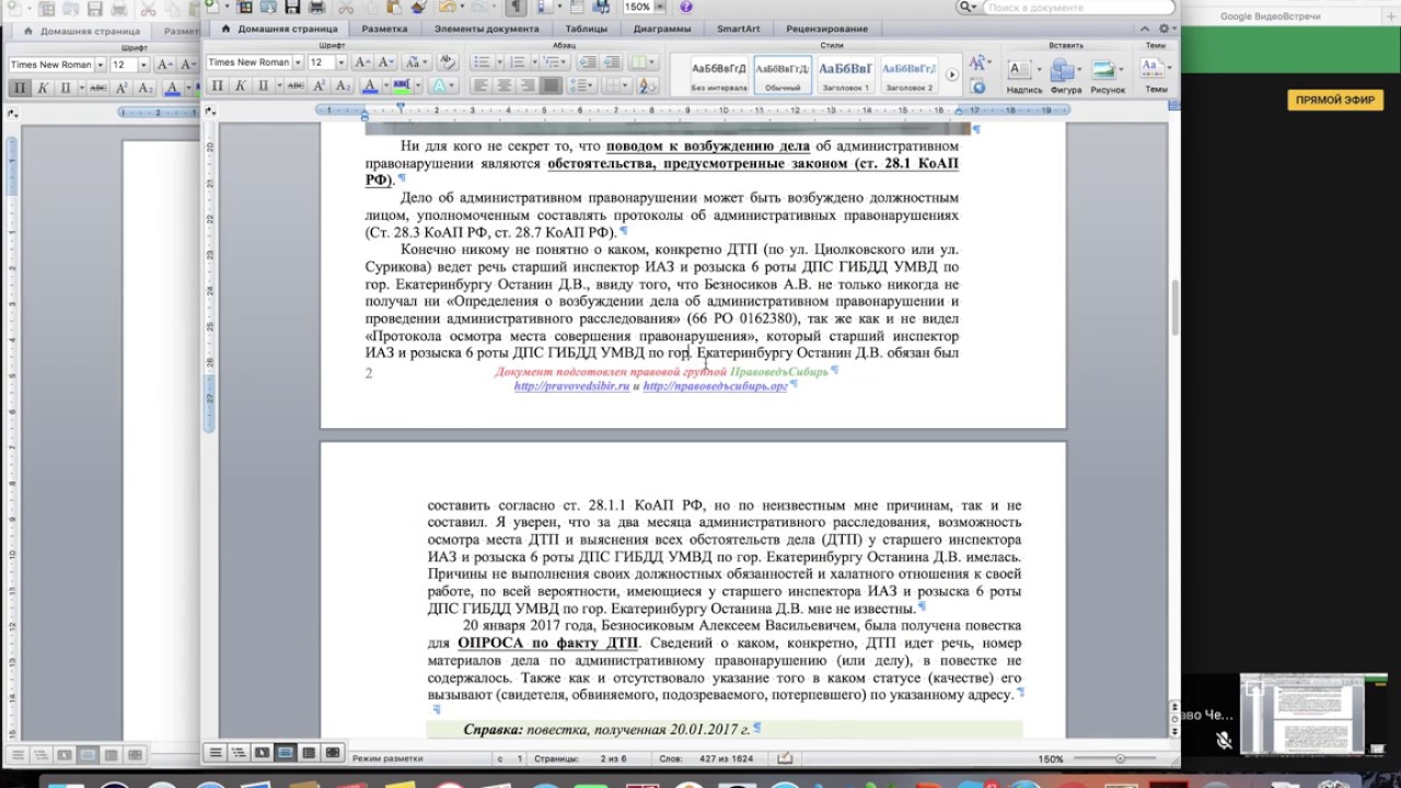 реферат защита прав потребителей Скачать файлы Кроме теории необходимо будет привести рядок реальных кабаргин сергей леонидович биография