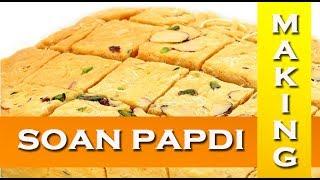 Soan Papdi Making | Indian sweet recipe | சோன் பப்டி செய்யும் முறை