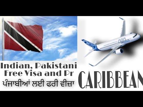 Trinidad And Tobago Visa Free Entry । Get Work Permit- Citizenship 2020- 2021