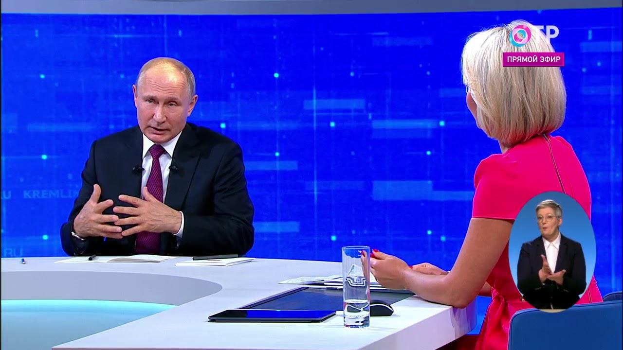 Вопрос Владимиру Путину о работе