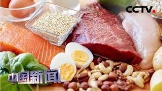 [中国新闻] 上海:中秋前夕绿菜价格平稳 肉蛋类价格有所上浮 | CCTV中文国际