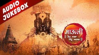 Ashadi Ekadashi 2018 Special - Mauli   Dev Maza Vithu Sawala   Marathi Vitthal Songs   Bhakti Geet