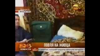 пЕДОФИЛ НИКОЛАЙ МАРКЕЛОВ