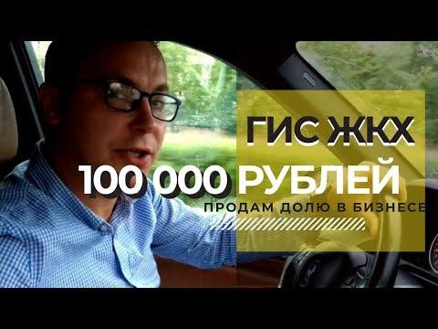 ВЛОЖИ 100 000 РУБЛЕЙ В УСПЕШНЫЙ БИЗНЕС! КУДА ВЛОЖИТЬ ДЕНЬГИ ПАССИВНЫЙ ДОХОД