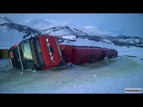 Такого никто не ОЖИДАЛ ! Нежданчики или Вот это Поворот 2 extreme Siberian Russian roads