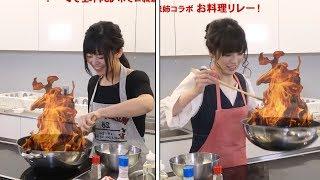 HiBiKi StYle #448 - Aiai and Maho-nee&#39s Cooking Relay! (Part 1) (2019-05-10)