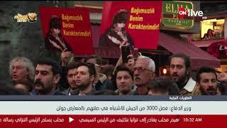 البرلمان التركي يقر تمديد حالة الطوارئ ثلاثة أشهر